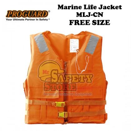 Proguard Economic Marine Life Jacket MLJ-CN (Free Size)