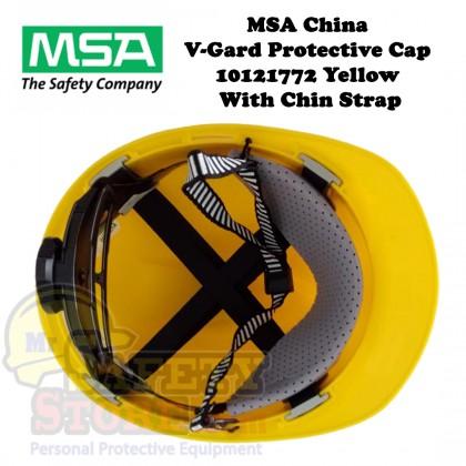 MSA V-Gard Protective Cap - Yellow (Original China)