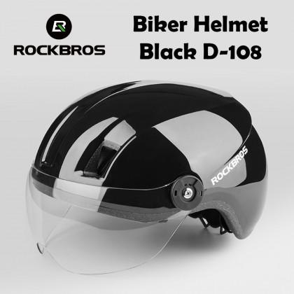 Rockbros Biker Helmet D-108 (MTB Folding Bike Helmet With Visor)